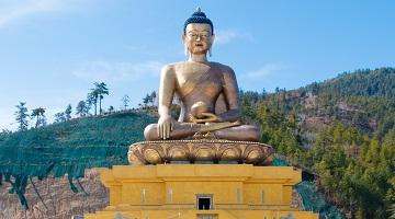 ENCHANTING BHUTAN