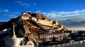 NEPAL BHUTAN TIBET TOUR